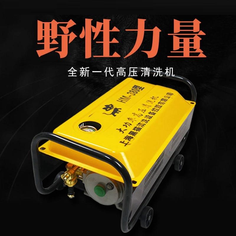 上海黒猫高圧洗車機380 v商用大電力洗浄機養殖場水洗ポンプ家庭用220 V