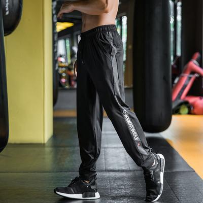 男士跑步束脚运动裤休闲宽松小脚高弹速干篮球训练收口健身长裤夏