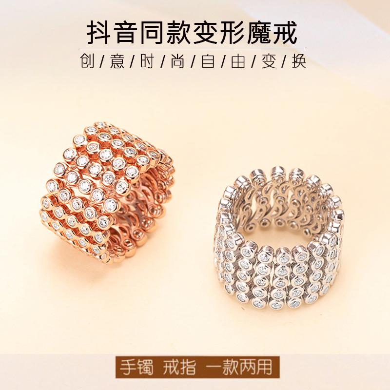 网红抖音同款伸缩魔戒s925纯银镶钻戒指秒变手镯一款两戴女友礼物