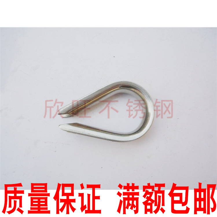 304 stainless steel chicken heart ring steel wire rope ferrule triangle ring boast protective ring chuck accessories M12 special price