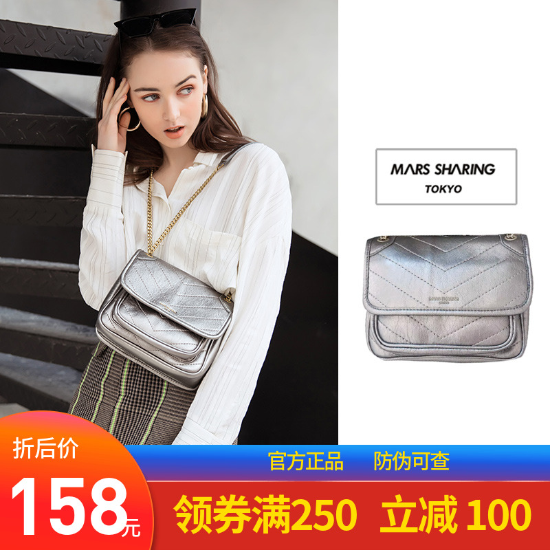 日本MARS SHARING三色流浪包邮差包单肩包斜挎包女士包袋胸包挎包