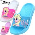 迪士尼儿童夏季女童成人公主凉拖鞋