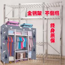 不锈钢衣柜可折叠收纳柜加厚加粗螺丝组装衣橱简易布衣柜全钢架子
