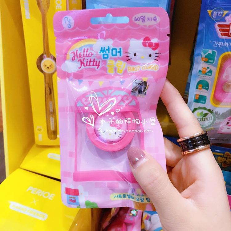 韩国驱蚊扣kakao儿童驱蚊扣手环kitty宝宝防蚊扣成人孕妇户外防水