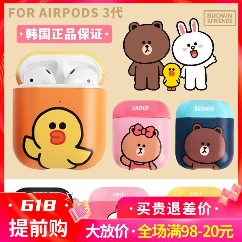 airpods保护套LINE布朗熊PRO苹果无线蓝牙耳机盒1/2/3代防摔硬壳
