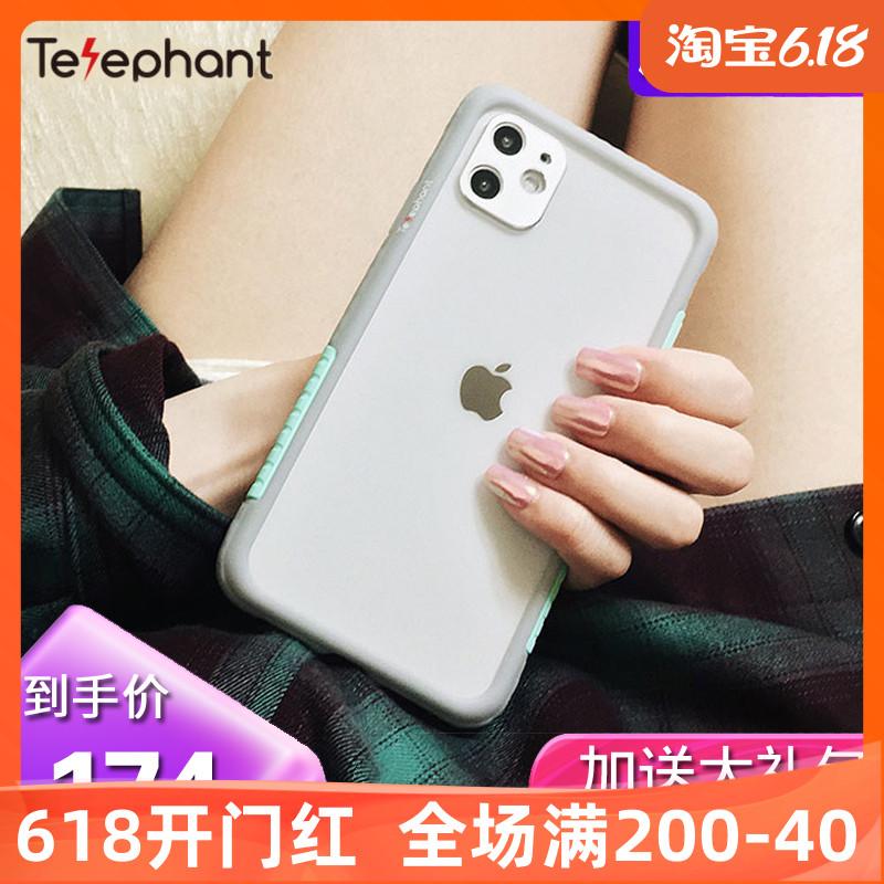 太乐芬 iPhone11ProMax手机壳XS新款灰色边框11苹果PRO防摔套MAX