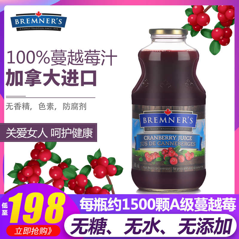 Cranberry juice imported from Canada, 100% original blueberry juice, NFC pure juice, sugar free and non additive beverage