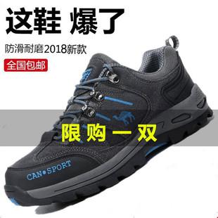 2018秋季新款男鞋户外休闲运动鞋防滑耐磨旅游鞋加绒加厚保暖棉鞋