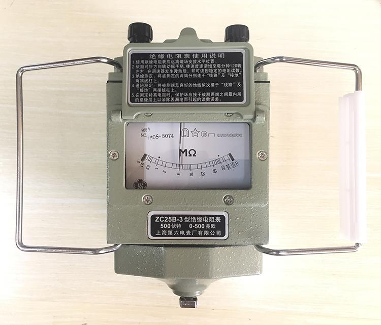 梅格牌ZC25B-3上海第六电表厂有限公司摇表 绝缘电阻测试仪500V