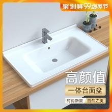 洗面盆 洗手盆嵌入式 浴室洗臉盆單盆衛生間臺上盆一體陶瓷盆掛墻式