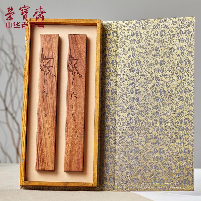 Слава сокровище быстро дерево город бумага культура дом четыре сокровище каллиграфия традиционная китайская живопись подарок инь гравировка слива щедрый для город розовое дерево город правитель