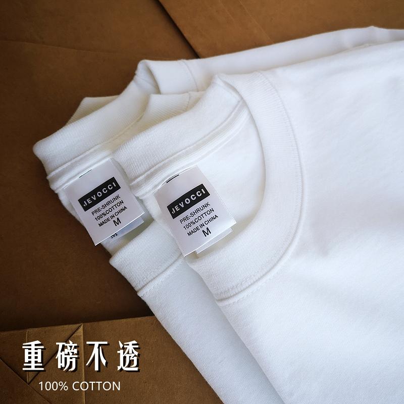 Мужские футболки Артикул 568047599865