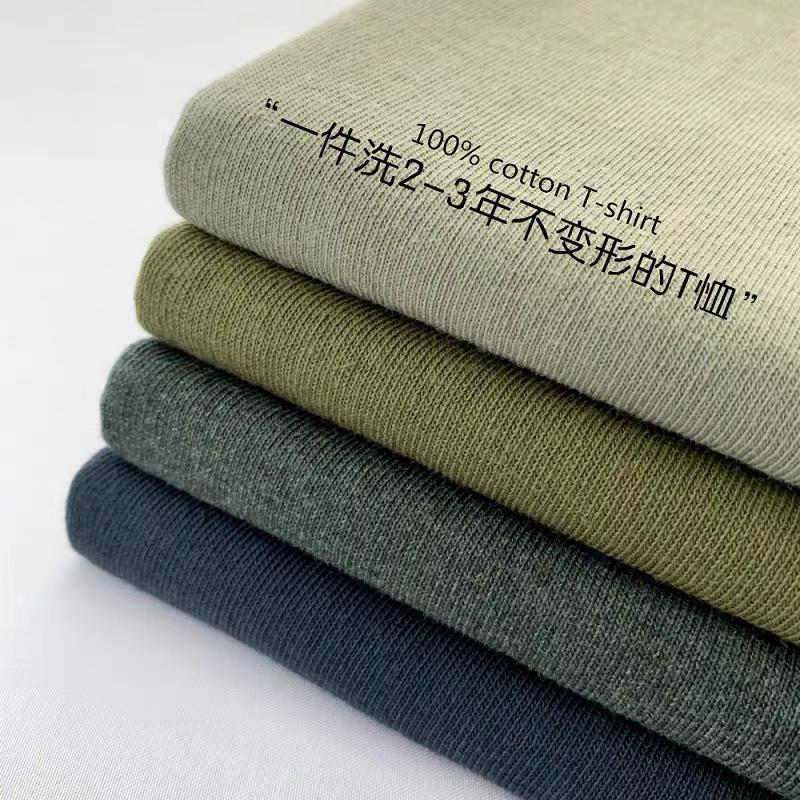 250g重磅美国棉咔叽纯棉纯色厚实不透圆领宽松T恤情侣男女百搭潮T