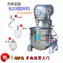 Промышленные кухонные электроприборы > Блендер/миксер.