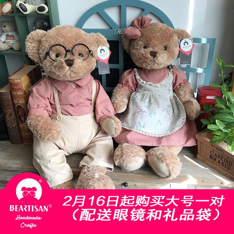 泰迪熊BEARTISAN美式乡村风情侣熊毛绒玩具公仔生日礼物压床娃娃