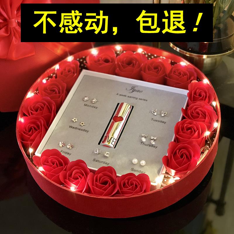 女朋友生日礼物女生送女友特别浪漫闺蜜diy韩国创意实用走心的