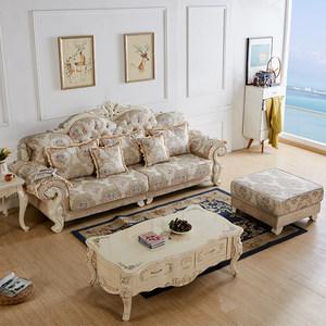 欧式沙发四人位三人位直排布艺可拆洗简欧小户型客厅家具实木雕刻