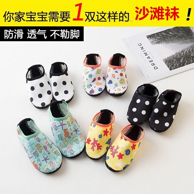 Оборудование для подводного плавания детские Носки для дайвинга нескользящие Антирежущие антикоррозийные быстросохнущие носки для серфинга носки для подводного плавания пляжная обувь