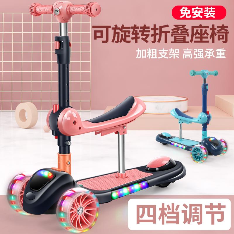 1-3-6-12岁三合一可坐小孩宽滑板车11月29日最新优惠
