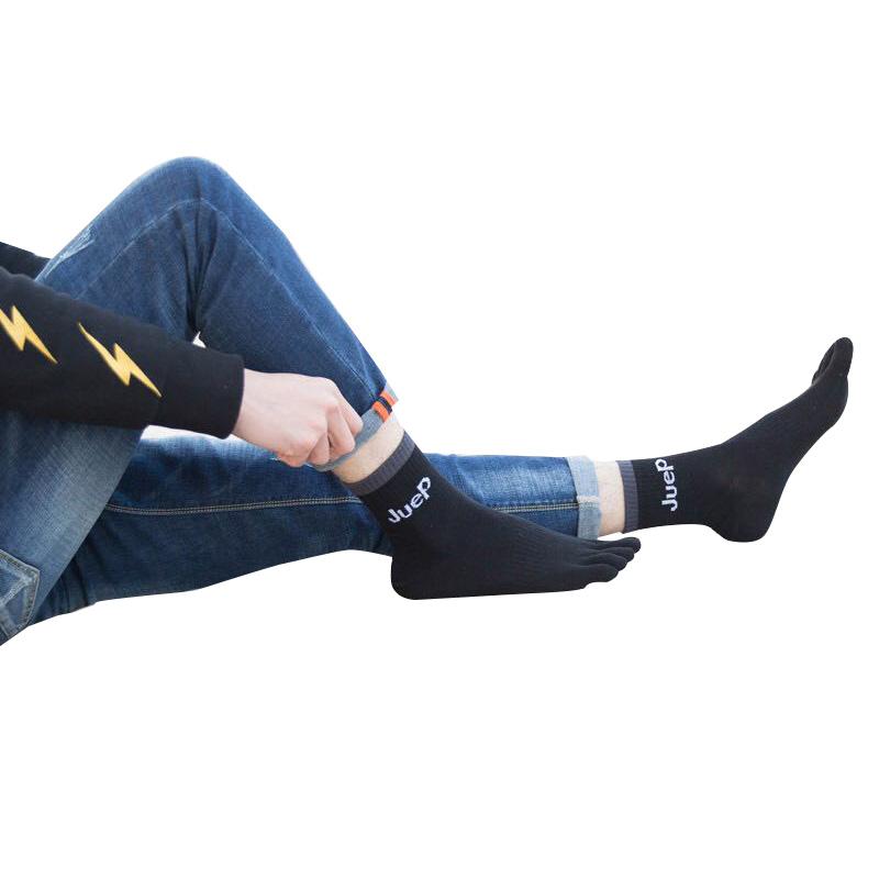 五指袜男纯棉男士全棉秋冬季袜子长筒抗菌防臭吸汗五只脚趾袜子男