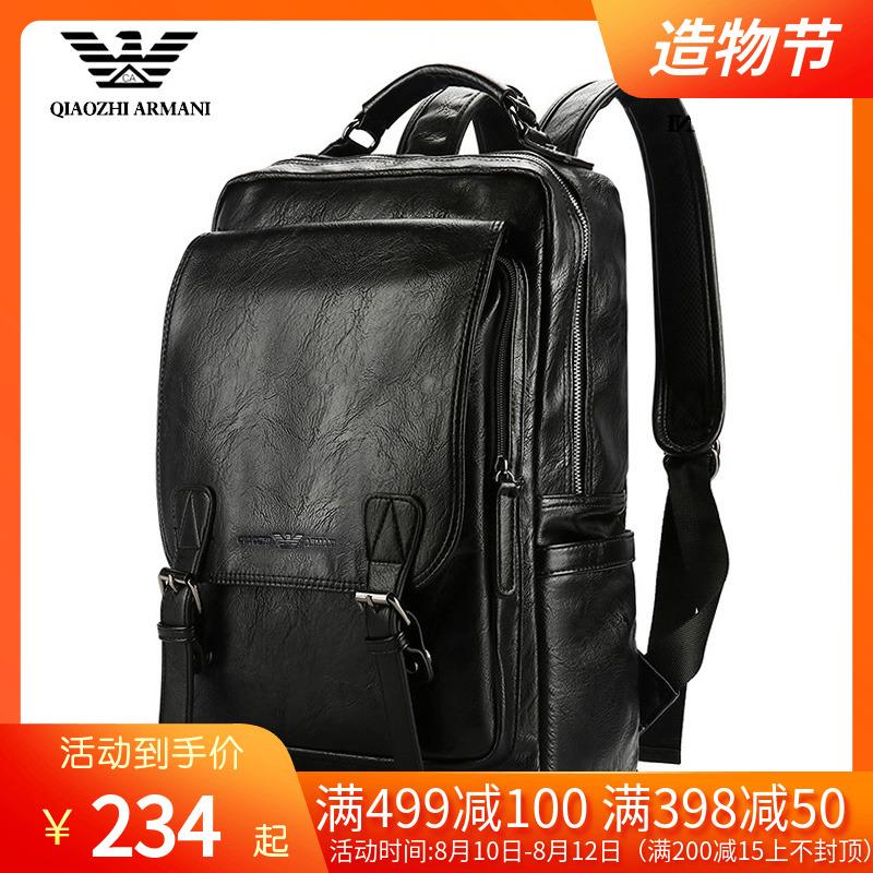 Кожаные сумки Артикул 604313731089