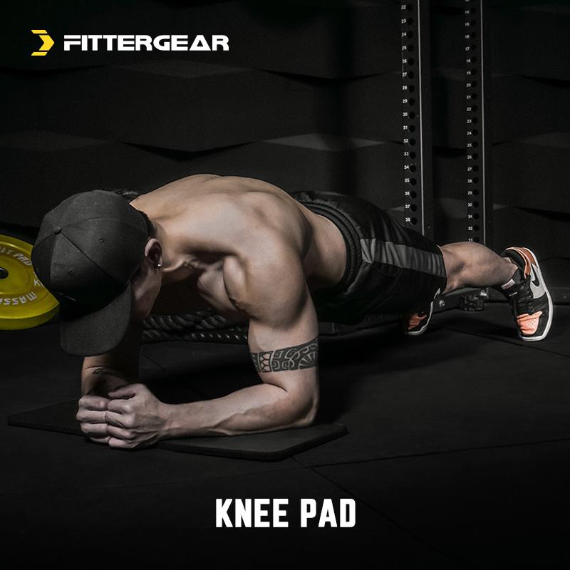 FitterGear 健身加厚平板支撑防护垫护肘垫瑜伽俯卧撑防滑辅助垫