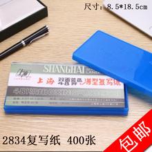 A3は、再利用可能なのトレース鉛筆消去可能な描画グレーカーボンブラック両面カラーコピー用紙を淡ボックス400 2834プラスチック青い印刷用紙48の薄片オープン両面ブルーカーボン8.5X18.5cm