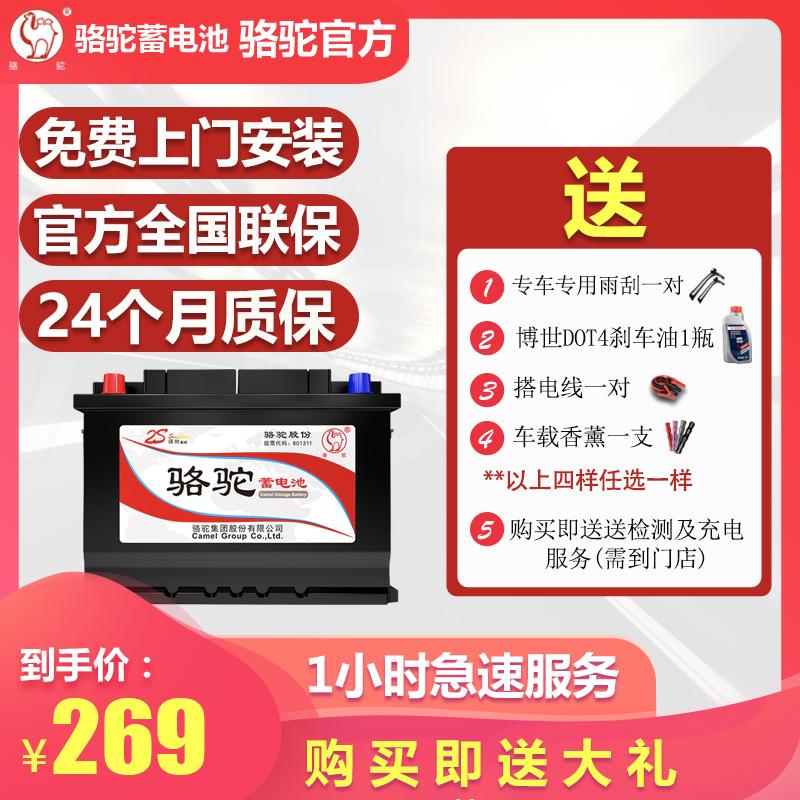Батареи и аккумуляторы Артикул 594085145833