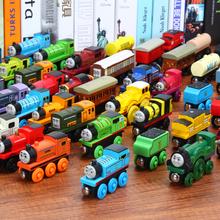儿童木质火车头火车厢组合套装磁性手推益智玩具兼容宜家勒酷小米