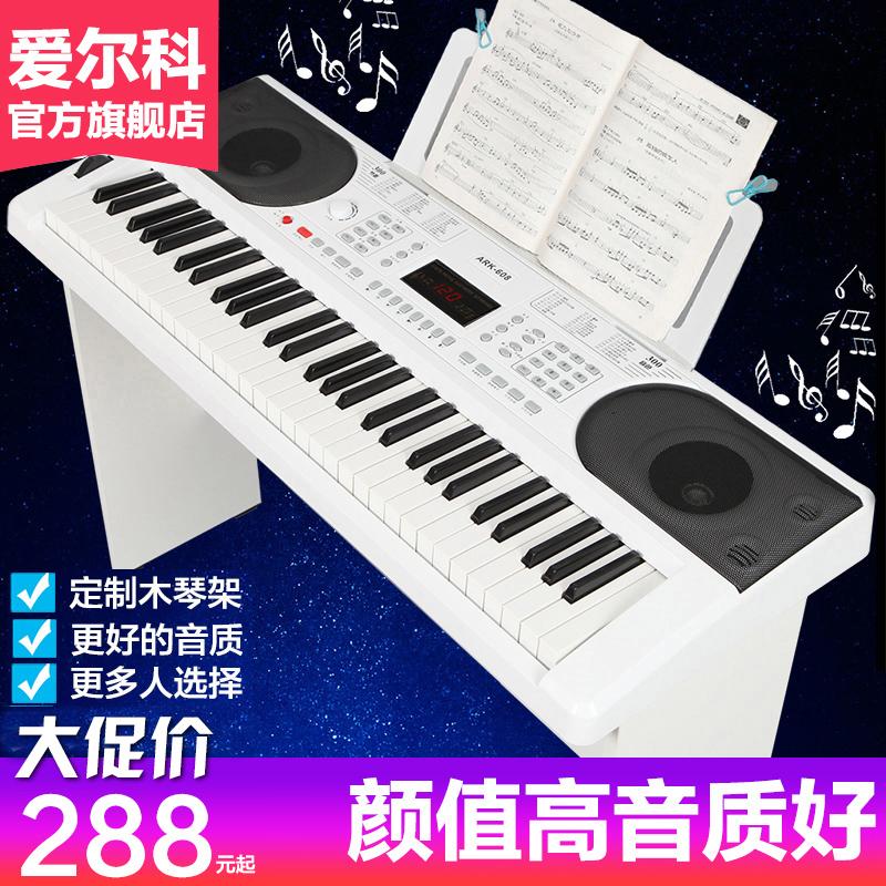 爱尔科 电子琴 儿童成人61键通用初学者仿钢琴键入门教学用琴608