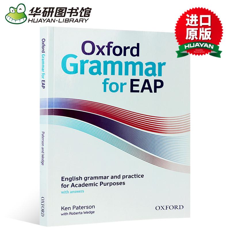 牛津学术英语语法 英文版原版实用语法 Oxford Grammar for EAP 英文原版现货正版进口书籍