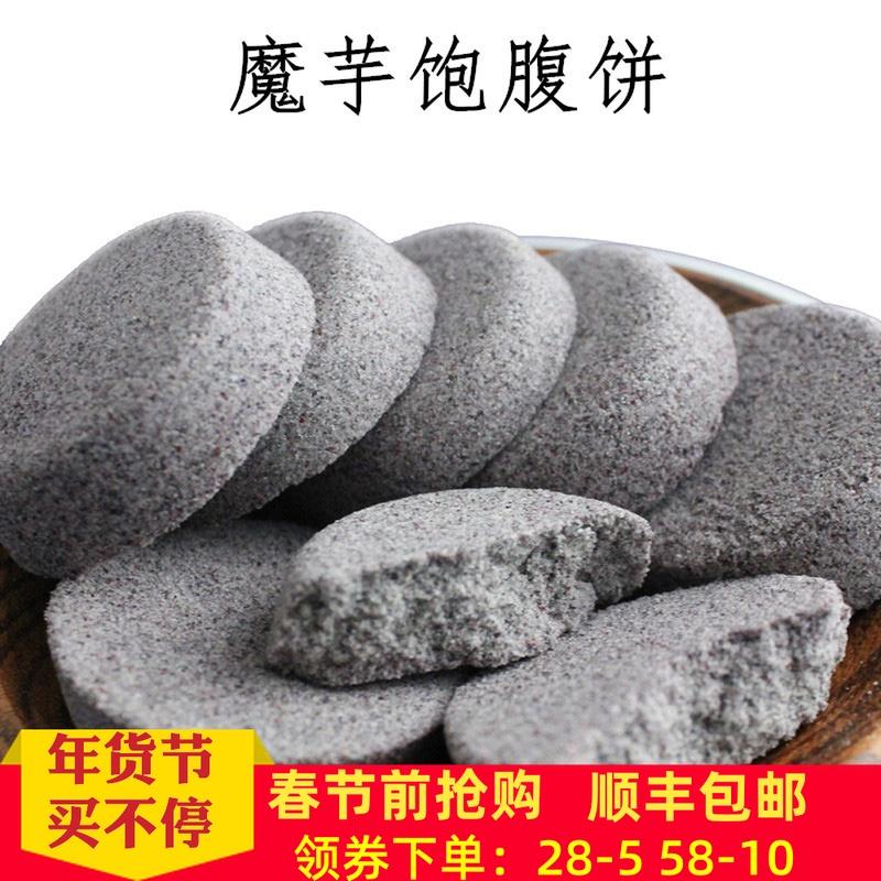 魔芋饼干代餐超强热量卡脂肪糖粗粮