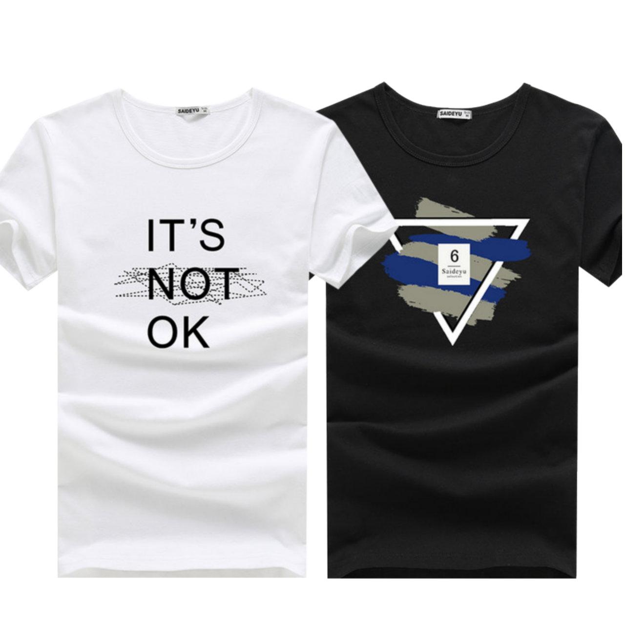 2020春季纯棉短袖男T恤潮男装上衣服纯色圆领打底衫体恤t夏季半袖