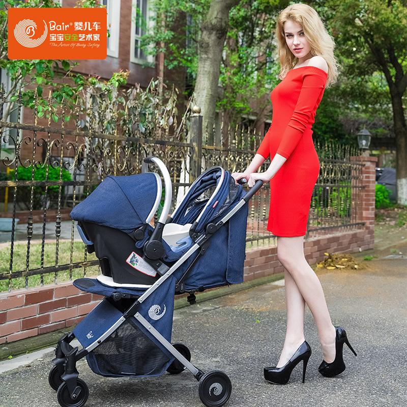 Германия Bair ребенок ребенок тележки портативный может сидеть можно лечь ребенок тележки сложить легкий от себя ребенок зонт автомобиль