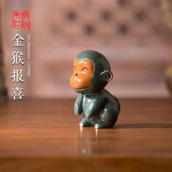 朱炳仁铜 金猴报喜创意铜雕摆件萌宠家居装饰品工艺品办公桌摆件