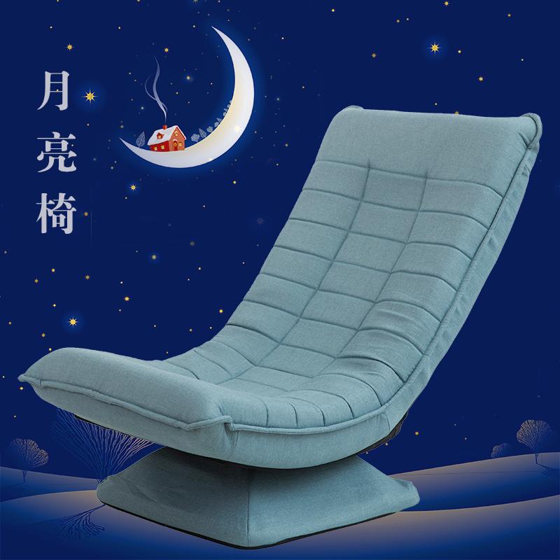 ?单人旋转懒人沙发椅榻榻米躺椅简约现代休闲小沙发 卧室可折叠
