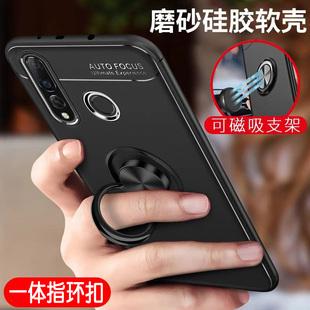 華為nova4手機殼3車載磁吸i暢享9軟殼帶支架一體隱形指環扣防摔套