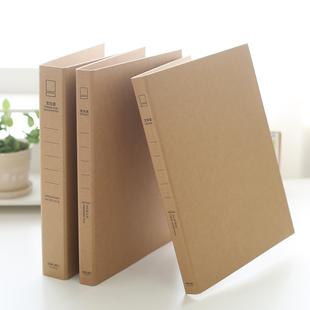 得力牛皮纸板文件夹 d型本长押夹