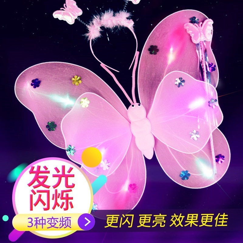 Butterfly wings on childrens back Princess Angel Fairy stick glowing butterfly wings childrens flash magic stick toys