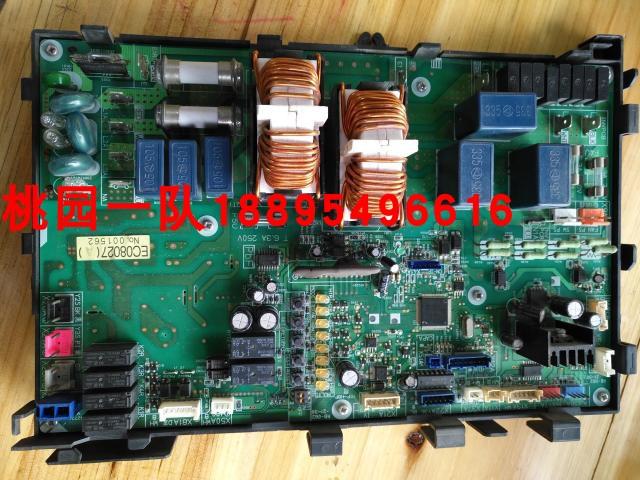促销大金空调 RMXS112DY1C RMXS160DY1C室外机主板EC08027