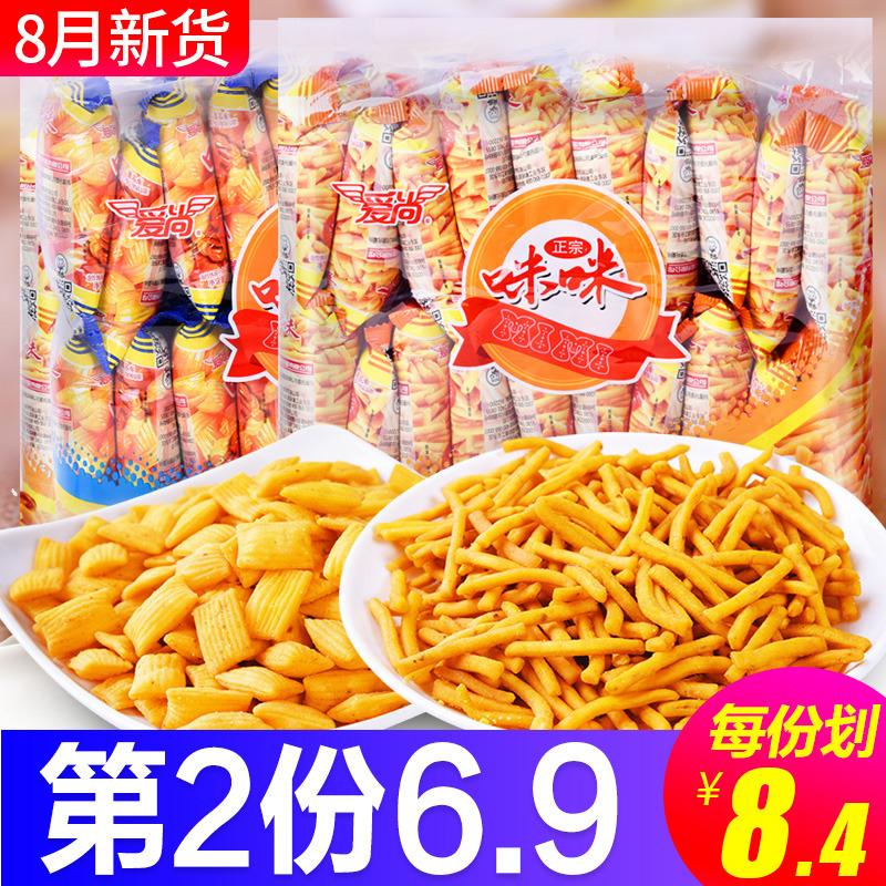 热销124件正品保证咪咪虾条薯片大包超大整箱包装可以吃很久的消磨时间耐吃的小零食