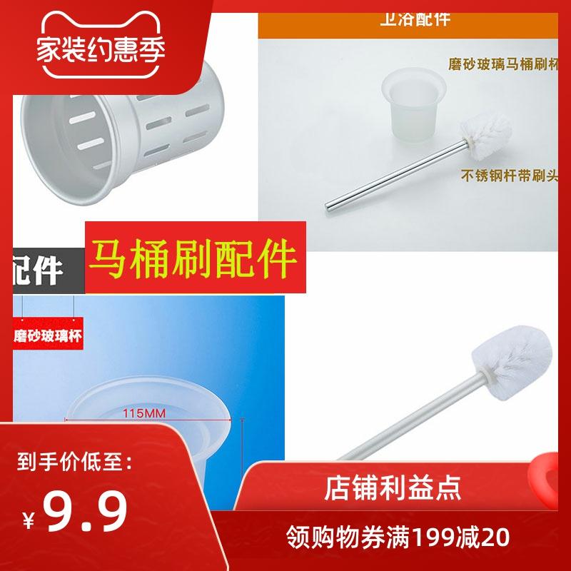 Туалетные щетки Артикул 572976852014
