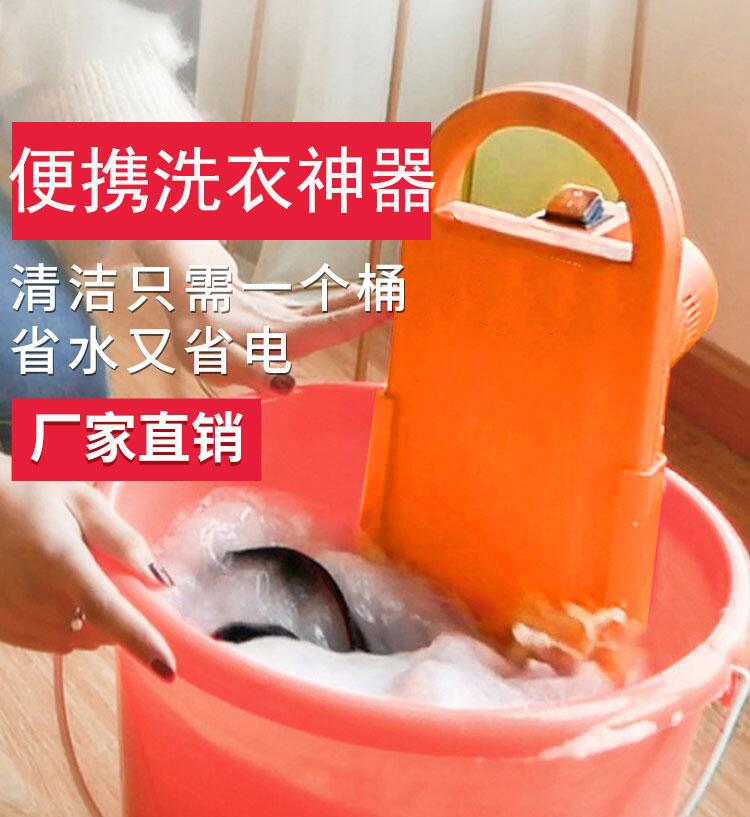 。抖音同款便携式洗衣机水桶洗涤器满229.00元可用1元优惠券