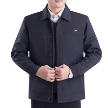 外套中老年人夹克衫 上衣服 男士 薄款 爸爸春秋装 中年男夹克休闲男装