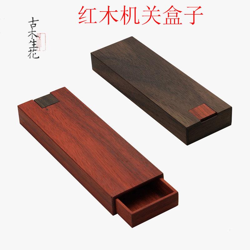 网红木文具盒高档抽拉复古实木钢笔盒素描创意木制铅笔盒红木笔盒