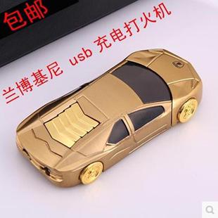 USB充電打火機超薄防風個性創意男士禮物刻字電子點煙器蘭博基尼