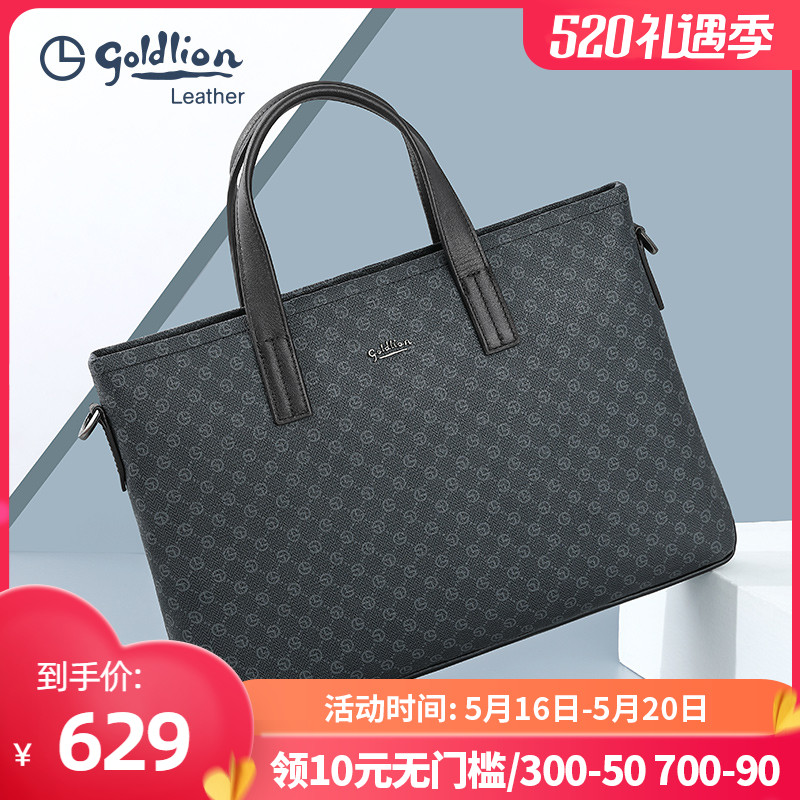 Jin Lilai men's bag 2021 new men's briefcase business handbag fashion retro printing office computer bag