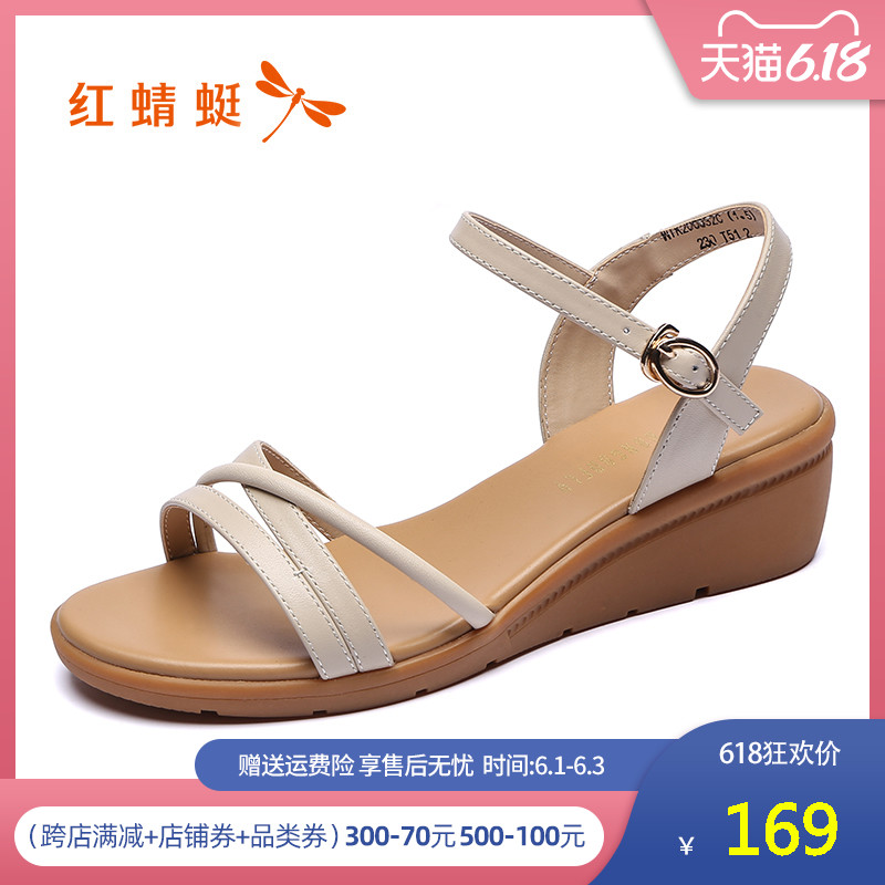 Red Dragonfly women's shoes 2020 summer new leisure slope heel sandals women's simple one word buckle middle heel leather high heels