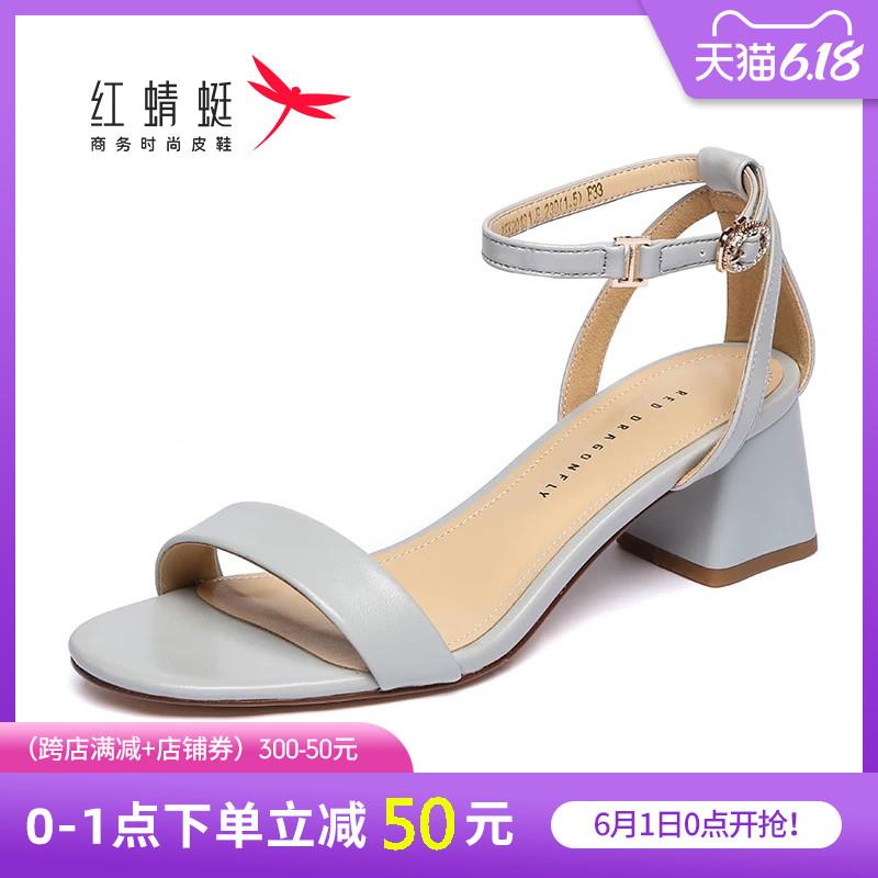 红蜻蜓一字带凉鞋女2020夏季新款中跟仙女风百搭时装女鞋罗马鞋子
