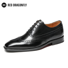 Manual customized Red Dragonfly leather men's shoes Block shoes new business suit shoes Oxford shoes